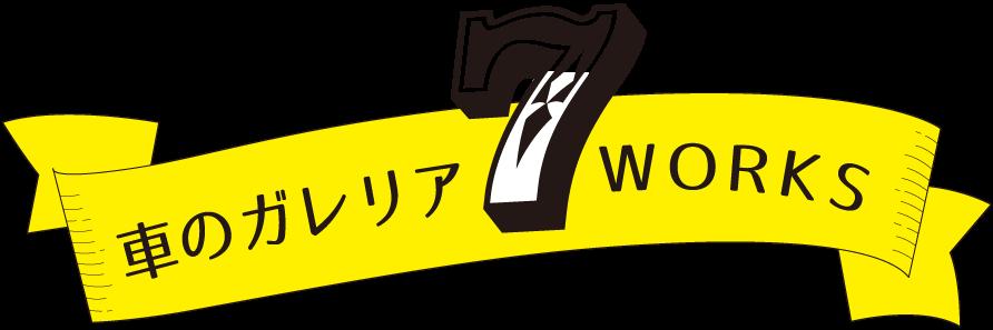 名護 車のガレリア 車検・車整備・洗車場